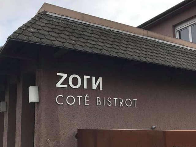 Zorn - La Petite Auberge