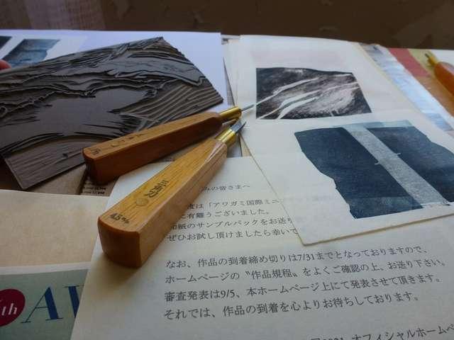 Atelier de gravure, concevez une gravure et imprimez vos propres estampes