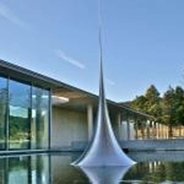 Centre d'art Tadao Ando - Château La Coste