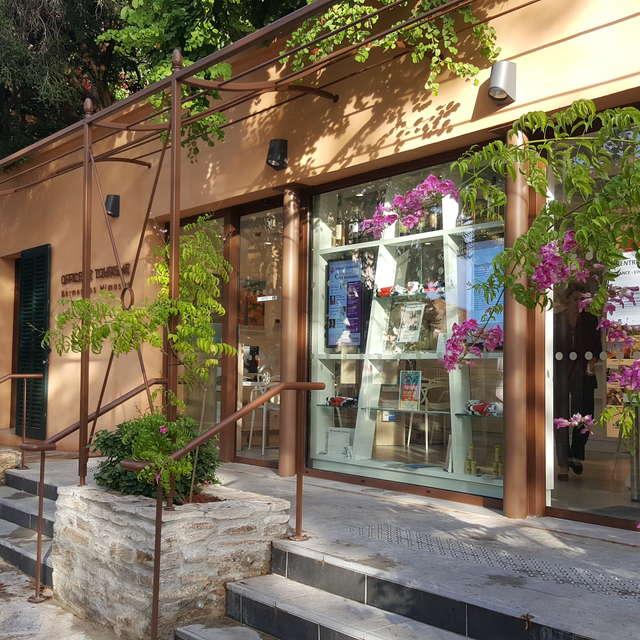 Office de Tourisme de Bormes les Mimosas - Village