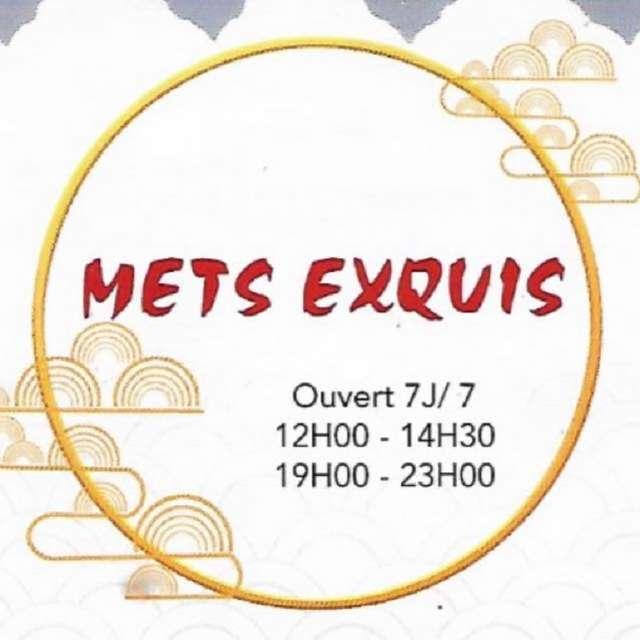 Mets exquis