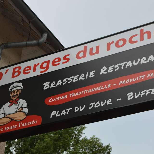 Restaurant O'berges du rocher