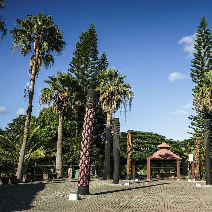 Parc et Place publique Georges Guillermet