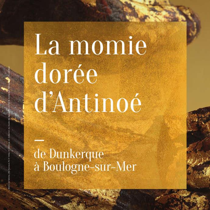 CONFERENCE : Momies égyptiennes des musées du Nord/Pas-de-Calais